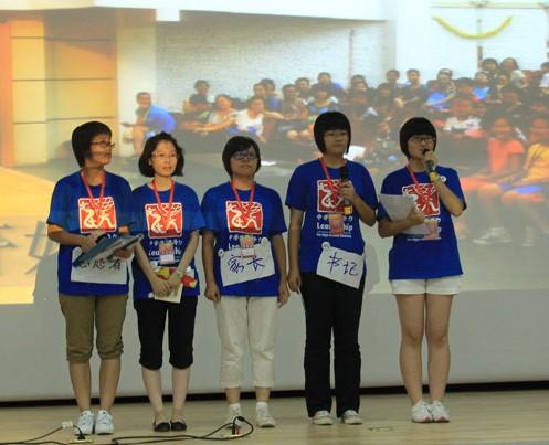 图片说明:参赛选手在进行领导力项目展示