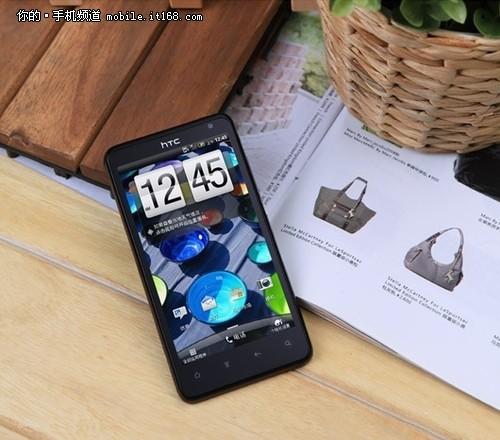 HTC G19 Raider