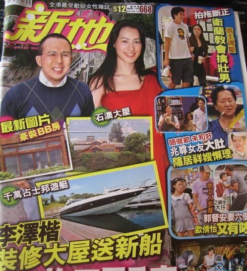李嘉诚正式分家 大儿子李泽钜成华人新首富 社会图片
