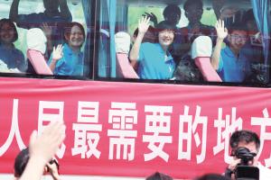 95名大学生启程奔西部(图)