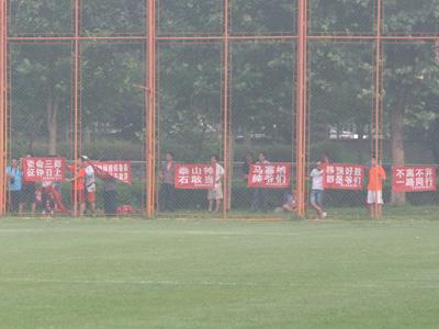 今天下午,山东鲁能泰山队继续在基地进行例行训练。恰逢俱乐部开放日,众多球迷来到训练场观看了球队的训练,并在训练结束后与队员签名、合影。
