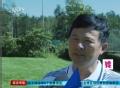 视频-中国女网首日室外训练 郑洁进行脚步练习