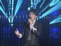 《百变大咖秀》片花 助阵嘉宾林志炫《离人》