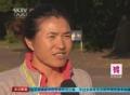 视频-马拉松队忙备战 周春秀力争实现奖牌突破
