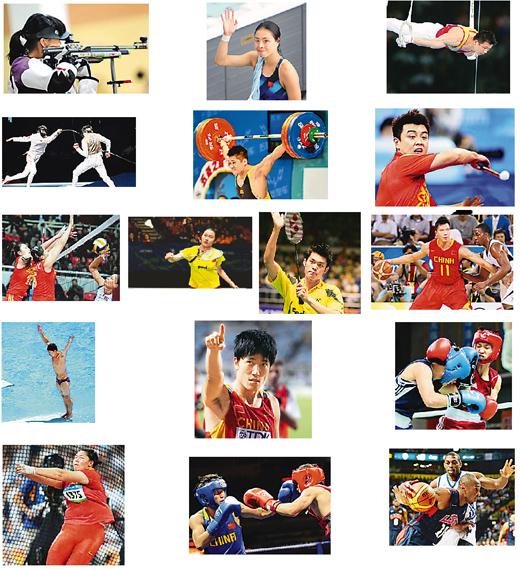 伦敦奥运观赛指南【中国版】