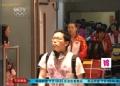 视频-中国重量级军团抵英 徐丽丽:我信心十足