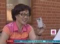 视频-刘翔家人抵伦敦 母亲将穿红旗袍现场助威