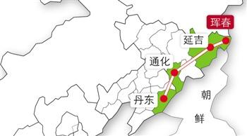 图们江出海口 15公里的忧伤与东北的未来 搜狐