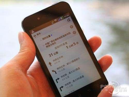 LG P970图片评测论坛报价网购实价