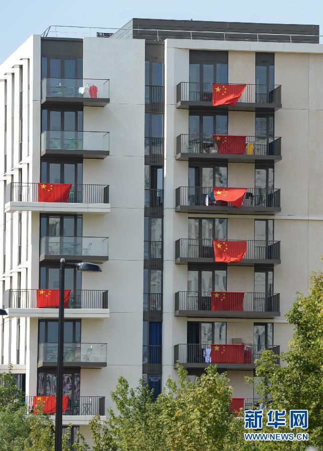"""伦敦奥运会:奥运村里的""""中国红""""(组图)图片"""