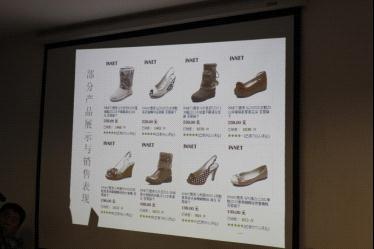 金麟学院:品牌女鞋如何走向电商之路?