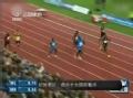 视频-盘点奥运十大看点 百米飞人大战最受瞩目