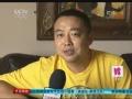 视频-乒乓球队主赛场备战 刘国梁:王皓实力强