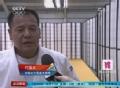 视频-柔道训练馆酷热难耐 付国义:需适应高温