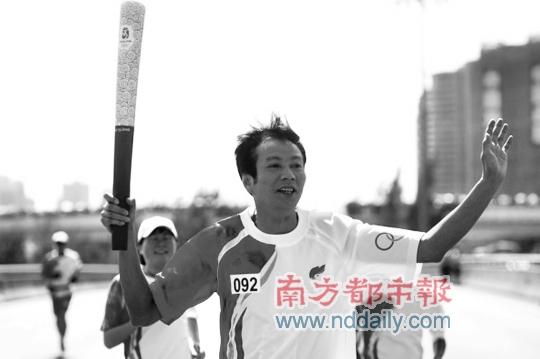 李杰强/李杰强曾是2008年北京奥运会火炬手。资料图