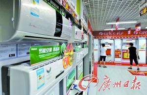 有商家预计,下半年家电销售量较上半年将有10%左右的增长。