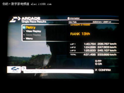 《山脊赛车7》游戏体验