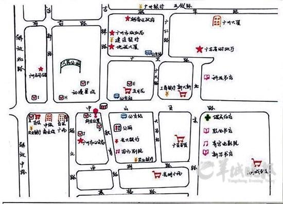 越秀区女交警温倩茹手绘北京路一带的地图