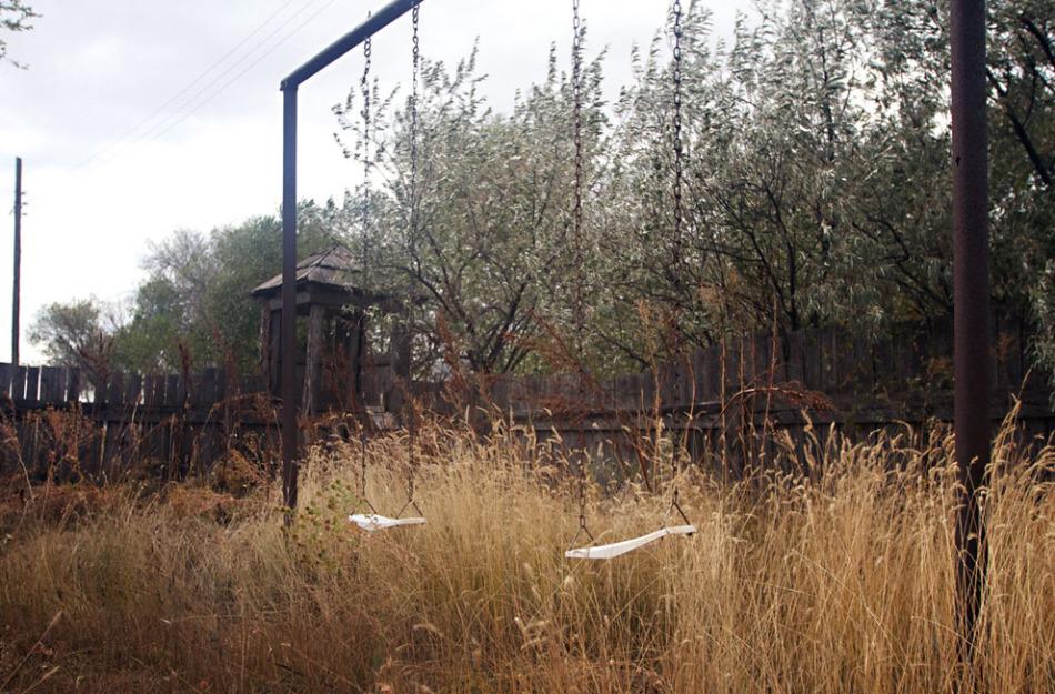 保加利亚废弃农场
