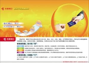"qq华夏天赋计算公式_""感动服务""全国首款薪资卡问世(组图)-搜狐滚动"