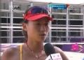 视频-中国沙排队备战奥运 气氛轻松状态非常好