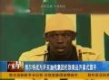 视频-博尔特任奥运特别职务 牙买加代表团旗手