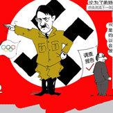 """漫""""话""""奥运第12期:不堪回首柏林 成纳粹工具"""