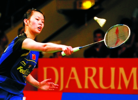 重庆羽毛球选手李雪芮今晚奥运首秀 CFP 图