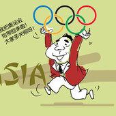 """漫""""话""""奥运第17期:东京举办 游泳冠军偷国旗"""