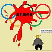 """漫""""话""""奥运第19期:慕尼黑惨案 男篮黑色三秒"""
