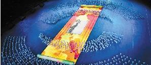 最无与伦比:2008年奥运会