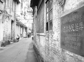 图为广西南宁市历史老街区.的传奇高中生图片