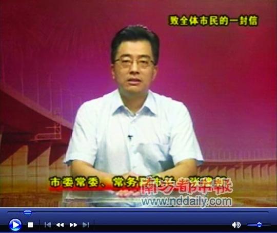 启东事件看的出中国人开始注重坏境经济