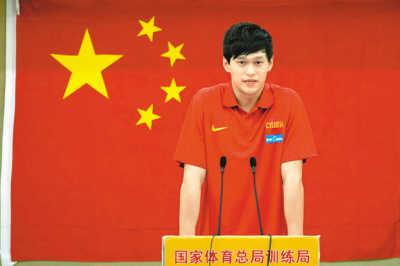 孙杨在国家队备战奥运演讲比赛上。
