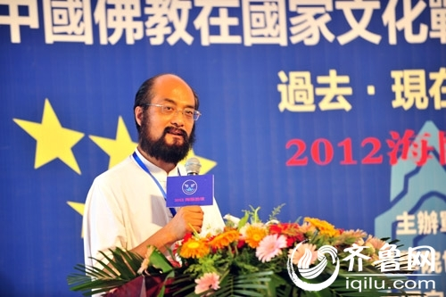 海阳沛溪书院正式揭牌 2012海阳论坛同期在此举行 ...