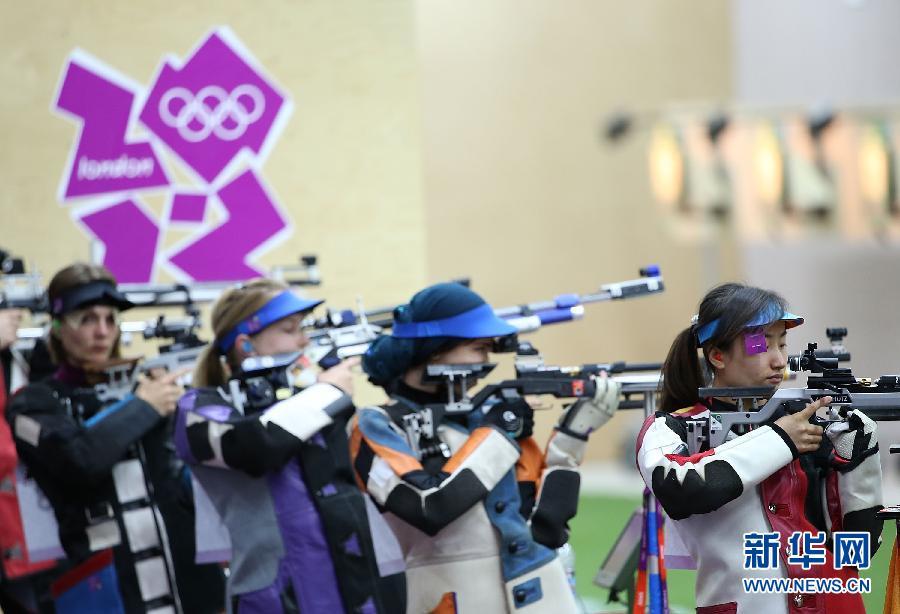 女足10米气步枪赛易思玲、喻丹角逐奥运首金(图)