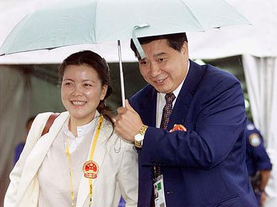 王义夫与张秋萍