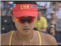 奥运视频-张希网前扣球得分 沙排中国VS俄罗斯