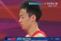 奥运视频-郭伟阳终爆发单杠完成漂亮 体操预赛