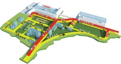 过收费站上高架 直通T2航站楼(组图)