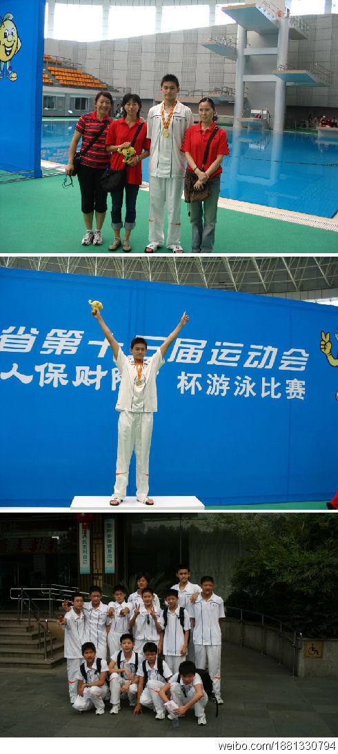 2006年,孙杨参加了省运会(那个年龄段的最高级别比赛),捧回了四枚金牌(其中有一枚混合泳)。。。不为人知的是,那一年他正式入选国家队,以一名只差最后时刻落选亚运会。