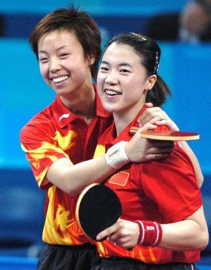 2004年雅典奥运会女双冠军 张怡宁、王楠