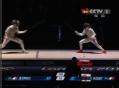奥运视频-意大利队内厮杀 争夺女子花剑半决赛