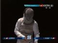 奥运视频-南贤喜恐怕重蹈覆辙 女子花剑铜牌赛
