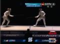 奥运视频-弗朗西斯领先埃里格 女子花剑金牌赛