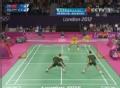 奥运视频-威伦精彩对角线放手 男子双打小组赛