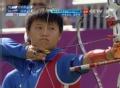 奥运视频-林辛俊射神箭 射箭中华台北VS俄罗斯