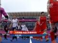 奥运视频-马弋博外围大力抽射 女曲中国4-0韩国