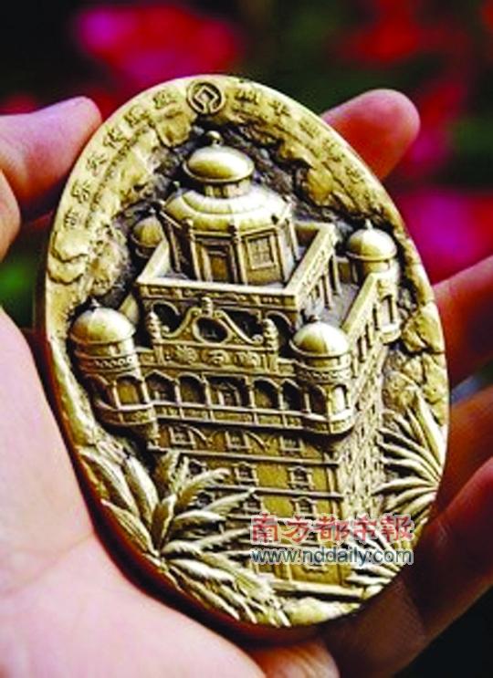 微评:近日,有北京的铜艺制作者将这块开平碉楼铜章发上微博,引来围观。开平的碉楼已经成为一块招牌,连北京的网友都能雕出碉楼的模样,不过怎么让这块招牌实实在在惠利于民,还得继续捉摸。)   作者:张晓茜