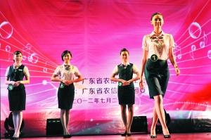 """""""春光形象""""大赛在珠江宾馆落幕。信息时报记者 郭柯堂 摄"""